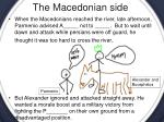 the macedonian side
