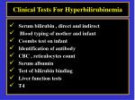 clinical tests for hyperbilirubinemia
