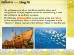 influence zheng he21