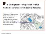 2 tude globale proposition retenue