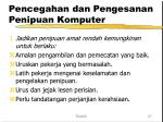 pencegahan dan pengesanan penipuan komputer27