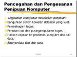 pencegahan dan pengesanan penipuan komputer28
