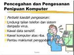 pencegahan dan pengesanan penipuan komputer29