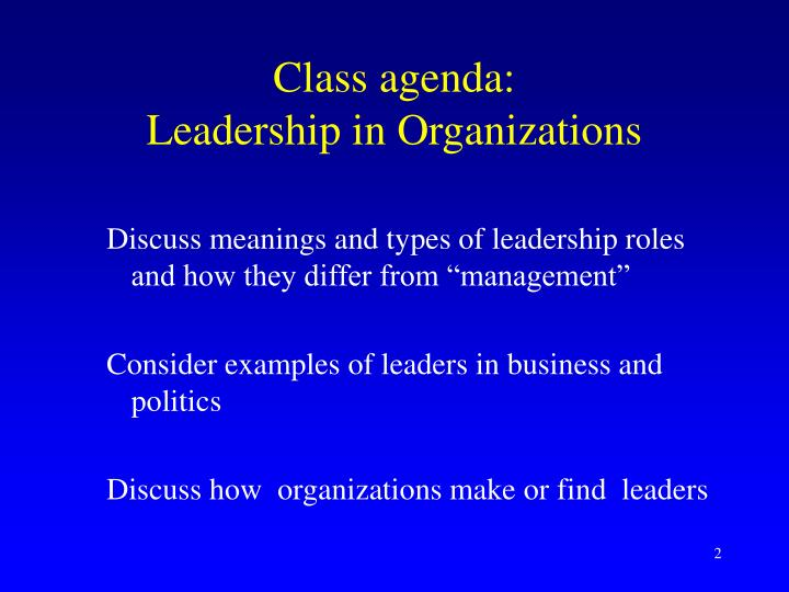 the effect of leadership on organizational The influence of leaders on creating and maintaining organizational culture is an accepted fact (panda & gupta, 2001) the literature on leadership suggests that the ability to leadership is one of the most widely and frequently studied topics in the area of organizational behavior (yammarino, 2013.
