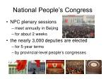 national people s congress18
