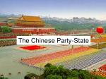 the chinese party state
