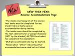 new this year science accommodations page