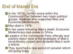 end of maoist era