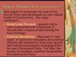 mao s model of communism