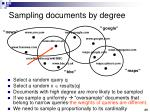 sampling documents by degree24