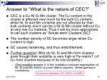 answer to what is the nature of cec