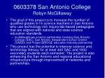 0603378 san antonio college robyn mcgilloway