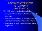 exposure control plan 1910 1030 c new provisions