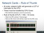 network cards rule of thumb