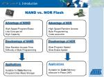 nand vs nor flash