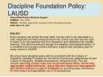 discipline foundation policy lausd