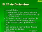 el 25 de diciembre
