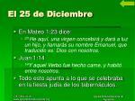 el 25 de diciembre3
