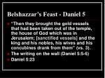 belshazzar s feast daniel 5