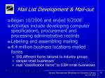 mail list development mail out