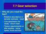 7 7 gear selection