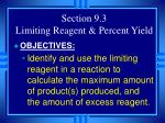 section 9 3 limiting reagent percent yield