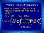 volume volume calculations