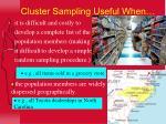 cluster sampling useful when