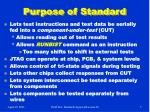 purpose of standard