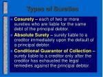 types of sureties