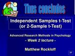 independent samples t test or 2 sample t test37