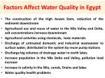 factors affect water quality in egypt