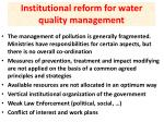 institutional reform for water quality management