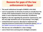 reasons for gaps of the law enforcement in egypt