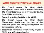 water quality institutional reform