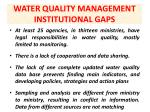 water quality management institutional gaps