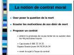 la notion de contrat moral