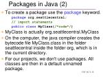 packages in java 2