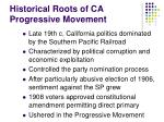 historical roots of ca progressive movement