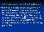 6 expressions for school activities24