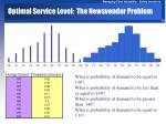 optimal service level the newsvendor problem36