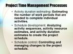 project time management processes5
