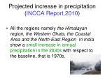 projected increase in precipitation incca report 2010