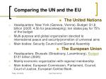 comparing the un and the eu
