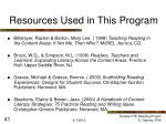 resources used in this program