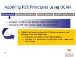 applying psr principles using ocan