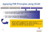 applying psr principles using ocan76