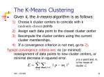 the k means clustering
