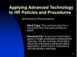 applying advanced technology to hr policies and procedures