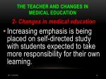 the teacher and changes in medical education15